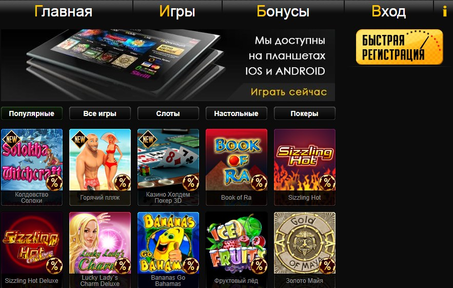 drive-casino-site