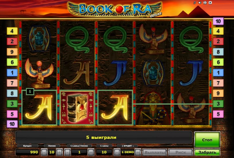 maxbet-book-of-ra