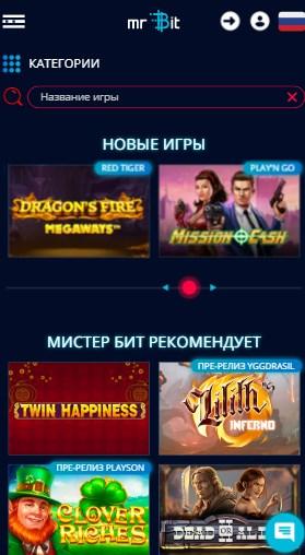 mr-bit-mobile