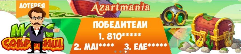 azartmaniya-site2
