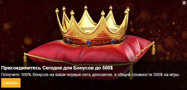 king-korona