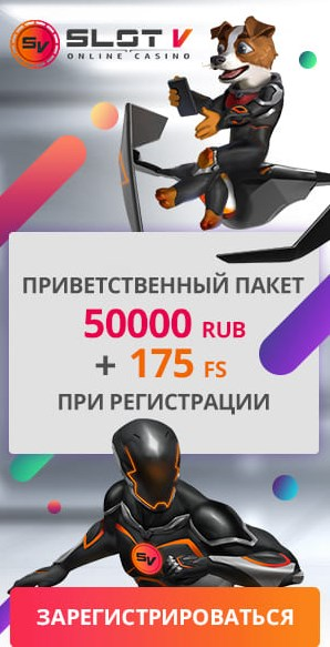 slot-v-bonus
